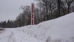 UP Snow Meter